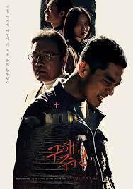 Save Me S02 (Korean series) Free Download Mp4