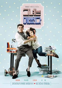 She Was Pretty (Korean series) Free Download Mp4