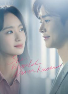 She Would Never Know (Korean series)