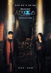 Sisyphus the Myth (Korean series) Free Download Mp4