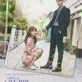 So I married an Anti Fan (Korean series) Movie Download Mp4