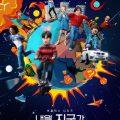 So Not Worth It (Korean series) Free Download Mp4