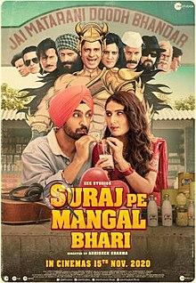 Suraj Pe Mangal (Bollywood) Free Download Mp4