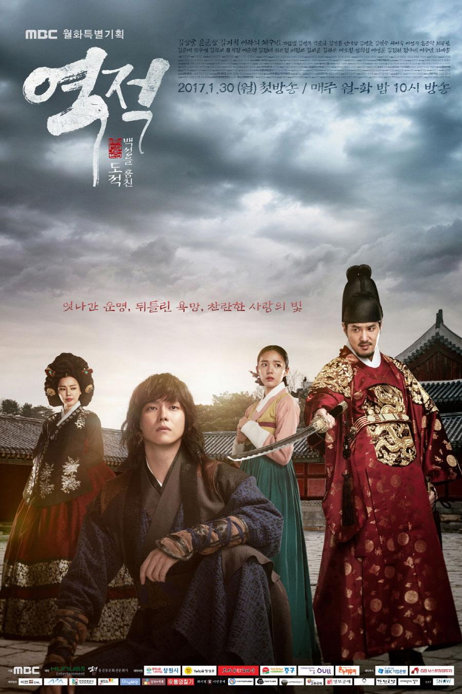 The Rebel (Korean series) Free Download Mp4