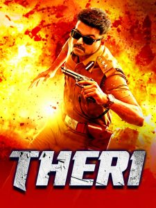 Theri (Bollywood) Free Download Mp4