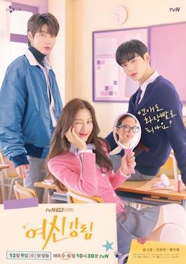 True Beautuy (Korean series) Free Download Mp4