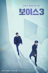 Voice Season 3 (Korean series) Free Download Mp4