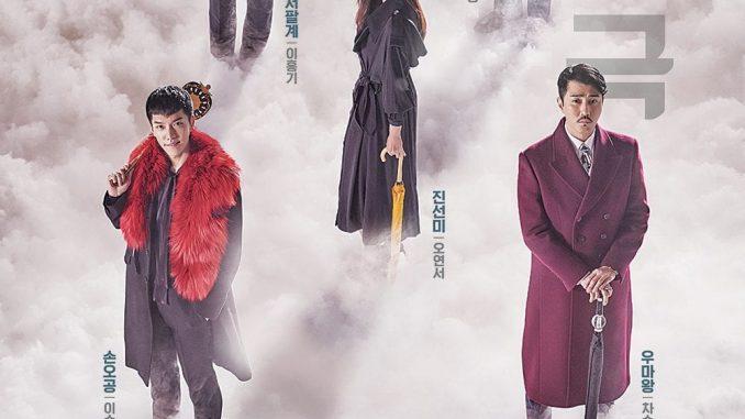 A Korean Odyssy (Korean series) Free Download Mp4