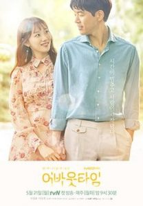 About Time (Korean series) Free Download Mp4