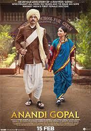 Anandi Gopal 2019 (Bollywood) Free Download Mp4