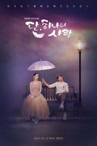 Angels Last Mission Love (Korean series) Free Download Mp4