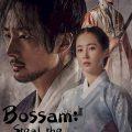 Bassam Steal of Fate (Korean series) Free Download Mp4