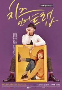 Cheese in the Trap (Korean series) Free Download Mp4
