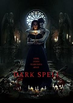 Dark Spell 2021 DUBBED Fzmovies Free Download Mp4