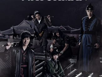 Diary of a Night Watchman (Korean series) Free Download Mp4