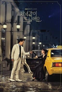Dinner Mate (Korean Series) Free Download Mp4