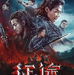 Double World 2020 CHINESE Fzmovies Free Download Mp4