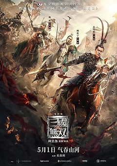 Dynasty Warriors 2021 DUBBED Movie Download Mp4