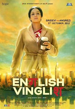 English Vinglish (Bollywood) Free Download Mp4