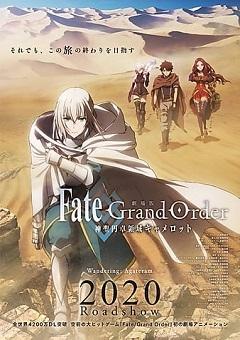 Fate Grand Order Shinsei Entaku Ryouiki Camelot 1 Wandering Agateram 2020 JAPANESE Fzmovies Free Download Mp4