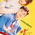 Fight For My Way (Korean series) Free Download Mp4