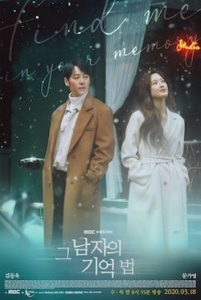 Find Me in Your Memory (Korean series) Free Download Mp4