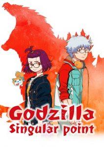 Godzilla Singular Point Complete S01 Free Download Mp4