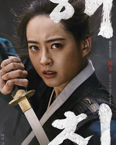 Haechi (Korean series) Free Download Mp4