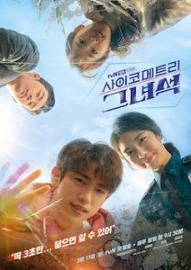 He is Psychometric (Korean series) Free Download Mp4