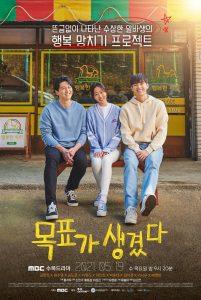 Heres My Plan (Korean series) Free Download Mp4