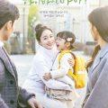 Hi Bye Mama (Korean Series) Free Download Mp4