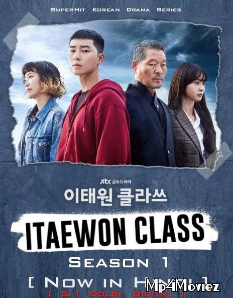 Itaewon Class (Korean Series) Free Download Mp4