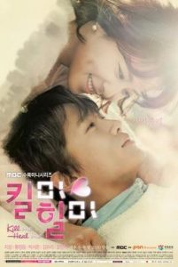 Kill Me, Heal Me (Korean series) Free Download Mp4