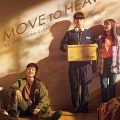 Move to Heaven Complete S01 KOREAN Free Download Mp4