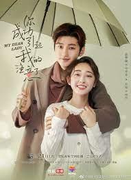 My Dear Lady (Korean Series) Free Download Mp4