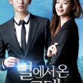 My Love from the Star (Korean series) Free Download Mp4