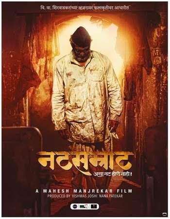 Natsamrat 2016 (Bollywood) Free Download Mp4