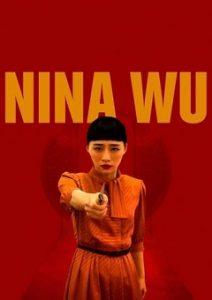 Nina Wu 2019 CHINESE Fzmovies Free Download Mp4