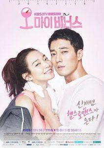 Oh My Venus (Korean series) Free Download Mp4