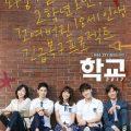School 2017 (Korean series) Free Download Mp4