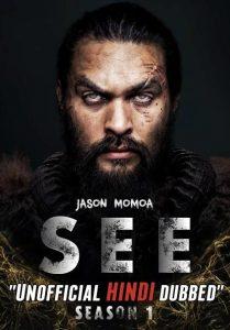 See (TV series) S01 Fzmovies Free Download Mp4