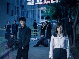 She Knows Everything (Korean series) Free Download Mp4