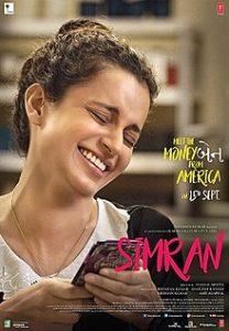 Simran (Bollywood) Free Download Mp4