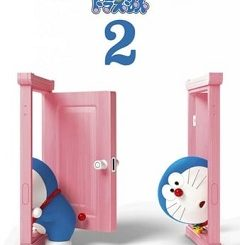 Stand By Me Doraemon 2 2020 JAPANESE Fzmovies Free Download Mp4