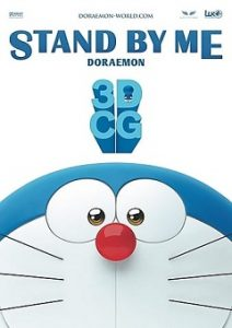 Stand By Me Doraemon 2014 JAPANESE Fzmovies Free Download Mp4