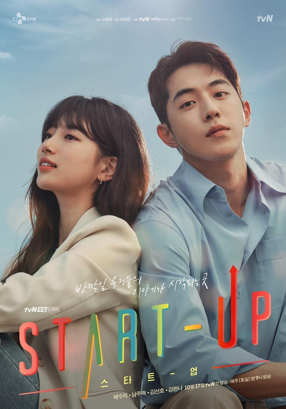 Start-Up (Korean series) Free Download Mp4