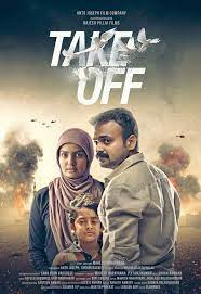 Take Off (Bollywood) Free Download Mp4
