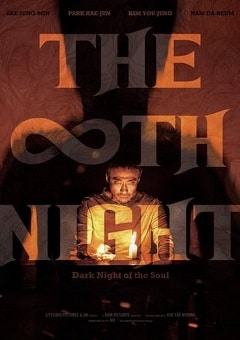 The 8th Night 2021 DUBBED Fzmovies Free Download Mp4