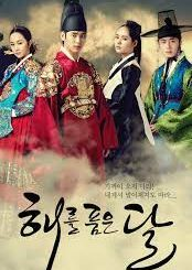 The Moon Embracing the Sun (Korean series) Free Download Mp4