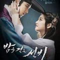 The Scholar Who Walks the Night (Korean series) Download Mp4